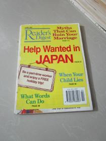 Readers Digest June 1991(英文原版读者文摘)