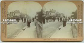 清末民国时期立体照片------在东北满洲辽宁大连,受俄国政府嘉奖的的中国商人--早期东北民族工商业史料