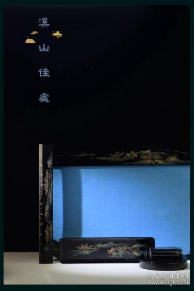 海外回流文革美术福建漆器青绿山水书写文具文房用品四件套装包邮