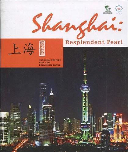 璀璨的明珠:上海:英文版:Shang hai
