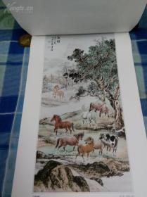 1992年名家国画(12张全)挂历