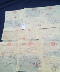 历史文献,1957年河南省财政厅税务局屠宰税收入专用缴款书九张合售