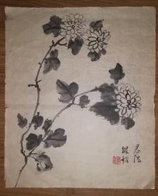 春阳课稿1(非宣纸)