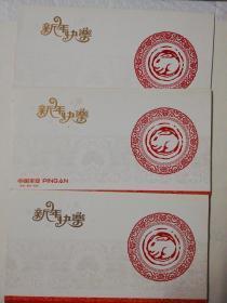 新年快乐    2011中国邮政   贺年有奖   (3个,品相如图,自鉴,请看好下单)