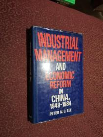 INDUSTRIAL MANAGEMENT AND ECONOMIC REFORM IN CHINA 1949—1984(作者签赠本)