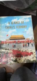 A GLANCE AT CHINAS ECONOMY