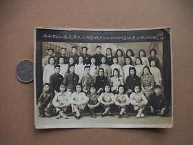 50年代 济南市私立蕴义华文打字学校结业合影老照片1955