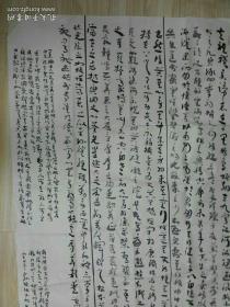 广西百色杨秀川书法