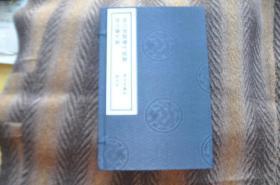 木刻版   线装书   善成堂  《雷公炮制药性赋解》(雷公药性解)  光绪十三年(公元1887年)重镌   善成堂藏板