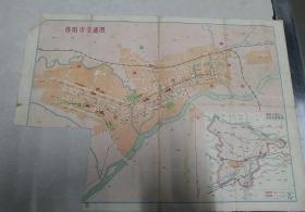 洛阳市区交通图1975年版