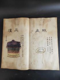 茶器图老书一本18页,内容丰富,适合收藏阅读参考。