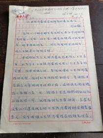 八十年代,山西大学,刘永鸽课案。中国近代史。