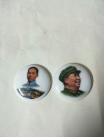 毛主席瓷像章(2枚合售)