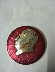 毛主席像章(为了帮助各兄弟民族不怕困难努力筑路)