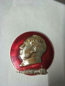 毛主席像章:无限忠于毛主席,忠