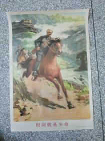 文革时期:油画印制的白求恩宣传画