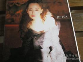 日文原版 「Riona」 Riona Hazuki Kishin Shinoyama 叶月里绪奈 大型本 – 篠山纪信