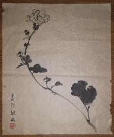 春阳课稿2(非宣纸)