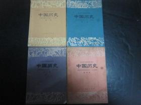 70年代老课本:初中中国历史课本全套4本人教版【1978-81年,有笔迹】
