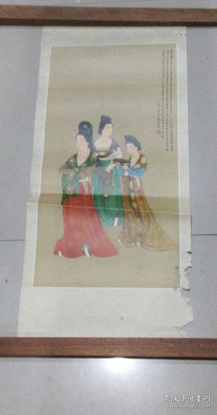 年画:文成公主(刘凌沧绘画   34*76厘米)