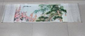 三友图(王克印绘画   )