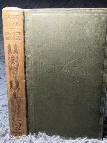 1920年  JANE EYRE AN AUTOBIOGRAPHY  BY CHARLOTTE BRONTE  15.5X10CM