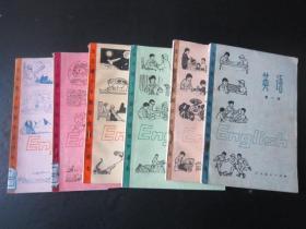 70年代老课本:《老版初中英语课本全套6本》人教版初中教科书教材   【78-80版,未使用】