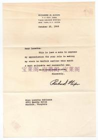 中国人民的老朋友 美国总统 尼克松 1968年10月份总统竞选感谢信【打印签名】 附实寄封