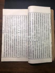 印光法师文抄 【4册全,民国排印本,佛教典籍,极罕见】