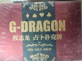 神秘趣味占卜扑克牌内附占卜教程权子龙