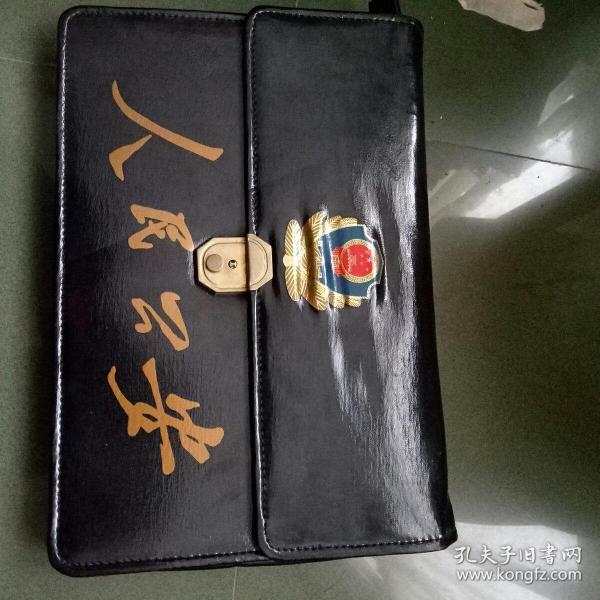 八十年代皮革公安专用包