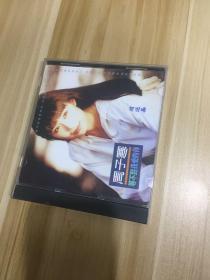 台湾早期CD、周子寒:等不到我爱的你