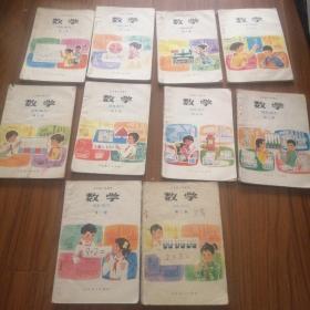 五年制小学课本 数学