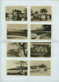 民国时期北京北平颐和园和天坛风景名胜老照片八张