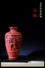 海外回流文革美术工艺品精美铜胎漆器剔红社员大丰收赏瓶摆件包邮