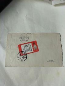 文革邮票,林彪题词,中国邮政8分(实寄封,敬祝毛主席万寿无疆,毛主席语录)