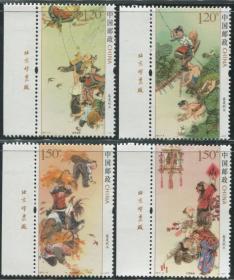 2017-6春夏秋冬特种邮票 左厂名票