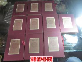 纪念清华大学建校九十周年(1套90张全)藏书票
