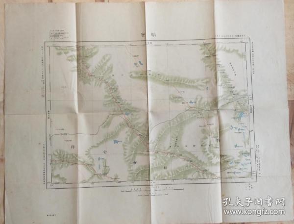 """""""明安""""地图——包头固阳县西面的乌拉特前旗!(1900年版1910年日本彩印)"""