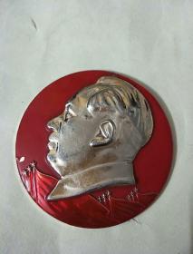 大号毛主席像章:毛主席的革命路线胜利万岁