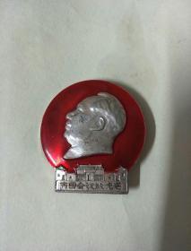 毛主席像章:古田会议放光芒