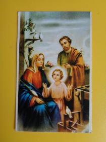 敬发圣愿纪念(1992.11.21于宁波圣心总堂)【10×6】