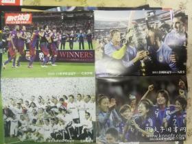 足球海报   一张