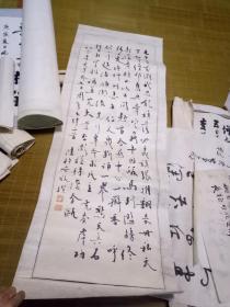 南社诗人 陈粹劳  书法