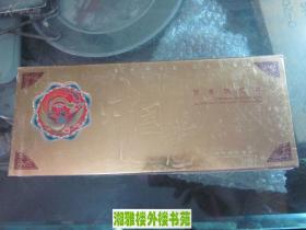 中国画贺年(1套50张)明信片