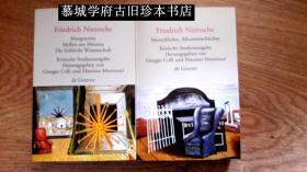 新版/圣经纸印刷《尼采批评版全集》第二册《人性的,太人性的》,第三册《朝霞》、《梅斯纳的田园》、《快乐的科学》 NIETZSCHE SÄMTLICHE WERKE KRITISCHE STUDIENAUSGABE (KSA) 2: Menschliches, Allzumenschliches. 3: Morgenröte; Die fröhliche Wissenschaft