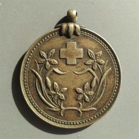 康德五年满洲国赤十字社徽章.民国伪满时期日本红十字会纪念章