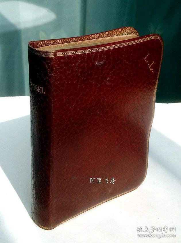 《弥撒书》1899年私人定做豪华摩洛哥皮精装插图本附定制书盒和精美画片及手稿