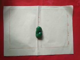 故纸犹香◆早期信笺之七:早期红框打印稿纸(10页)