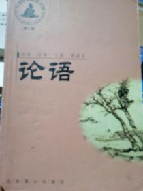 中华传世经典文库最新修订版  易经(全本)